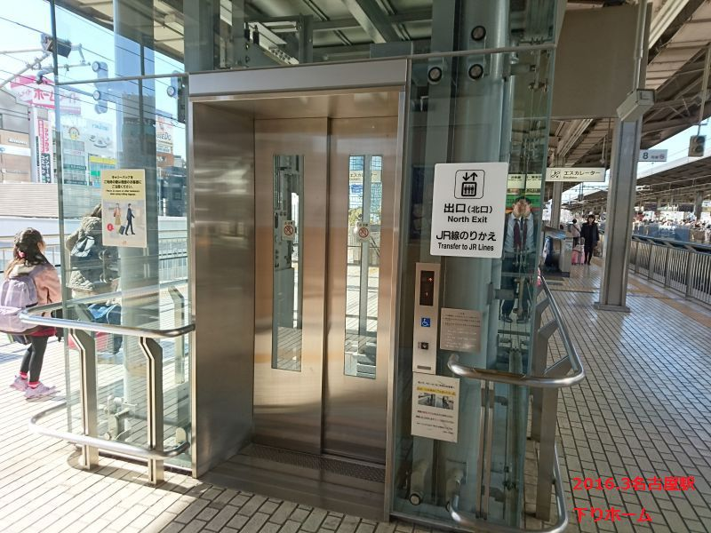 徳山から東京 時刻表(JR山陽新幹線) - NAVITIME