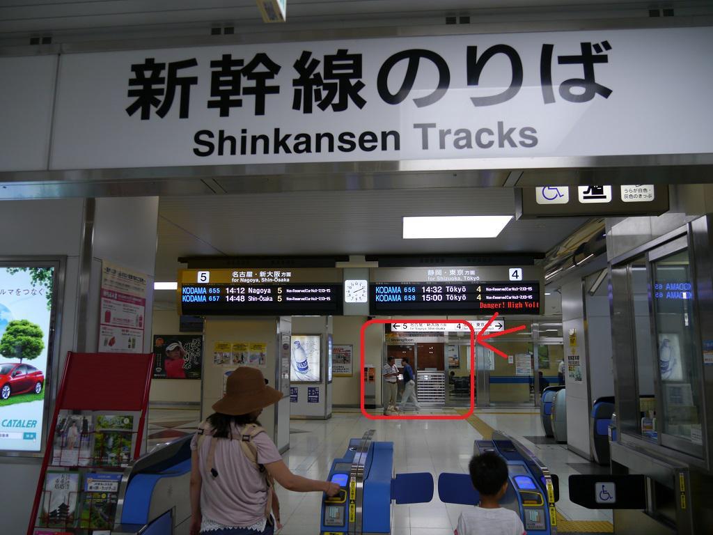 駅 ホーム 東京 所 新幹線 喫煙