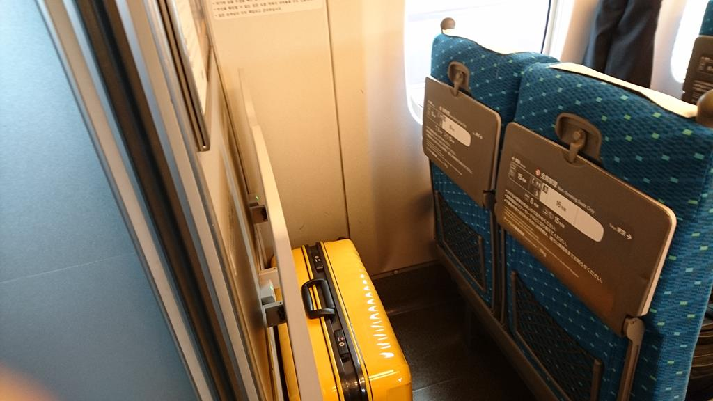新幹線 スーツケース 事前予約 なし サイズ